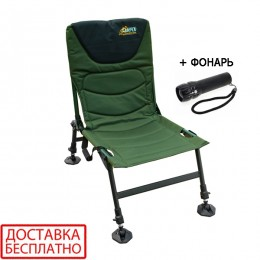 Карповое кресло Robinson Relax 92KK005