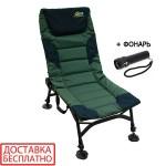 Карповое кресло Robinson Chester 92KK006