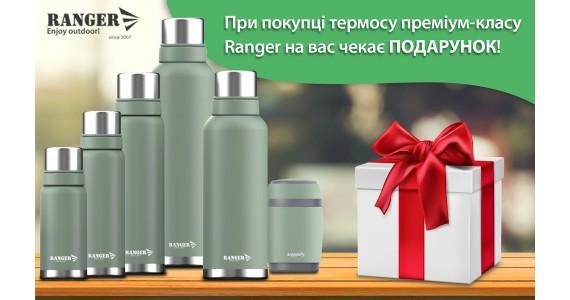 baner-ranger-thermos