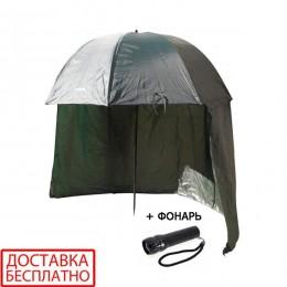 Зонт - палатка Umbrella RA-6610 Ranger + Подарок