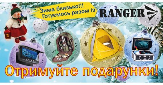 baner-ranger