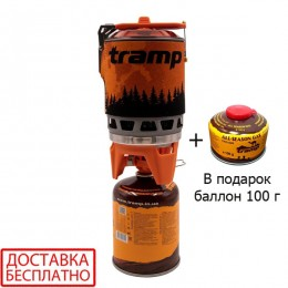 Система для приготовления пищи Tramp 0.8L TRG-049-orange