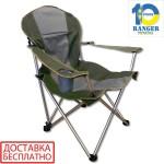 Кресло раскладное Happy Ranger