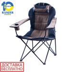 Кресло раскладное Master Fish RA2218 Ranger