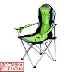 Кресло раскладное SL-750 (RA-2202) Ranger