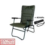 Кресло складное Ranger Белый Амур RA-2210