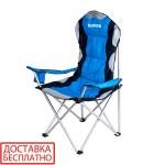 Кресло раскладное SL-751 (RA-2220) Ranger