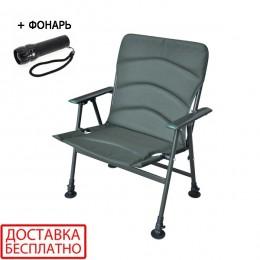 Кресло карповое Fisherman RA-2223 Ranger