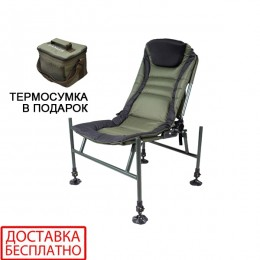 Кресло карповое Feeder Chair RA-2229 Ranger