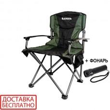 Кресло складное Ranger Mountain RA-2239