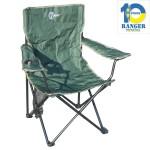 Кресло раскладное SL-005-2 FC610-96806R