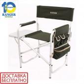 Кресло раскладное SL-006 (FC 95200S) + Подарок