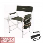 Кресло раскладное SL-006 (FC 95200S) RA-2206 Ranger