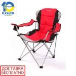Кресло раскладное SL-010 (FC 750-052)