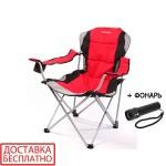 Кресло раскладное SL-010 (FC 750-052) RA-2212 Ranger