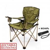 Кресло раскладное SL-012 (FC 99806) Rshore Green Ranger