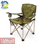 Кресло раскладное SL-012 (FC 99806) + Подарок