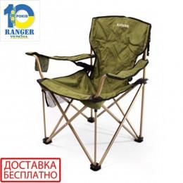 Кресло раскладное SL-012 (FC 99806)
