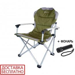 Кресло раскладное SL-021 RA-2213 Rmountain Ranger