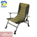 Кресло карповое раскладное SL-103 RA-2214 Ranger