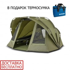 Палатка Ranger EXP 2-mann Bivvy RA-6609