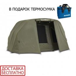 Палатка Ranger EXP 2-mann Bivvy RA-6612 + зимнее покрытие