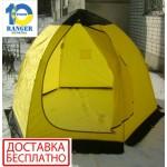 Палатка для зимней рыбалки Ranger winter special one