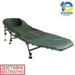 Карповая раскладушка - кресло BED-82 Ranger