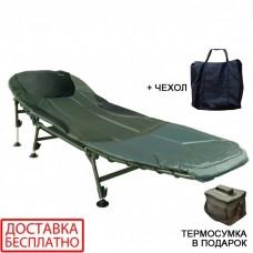 Карповая раскладушка - кресло BED-82 (RA-5501) Ranger + Подарок