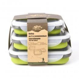 Набор силиконовых контейнеров Tramp 400/700/1000ml olive