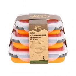 Набор силиконовых контейнеров Tramp 400/700/1000ml orange