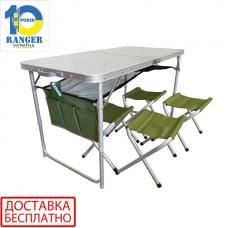 Комплект для пикника ST-003 (TA 21407+FS21124) Ranger + Подарок