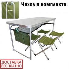 Комплект для пикника ST-003 (TA 21407+FS21124) Ranger + Чехол