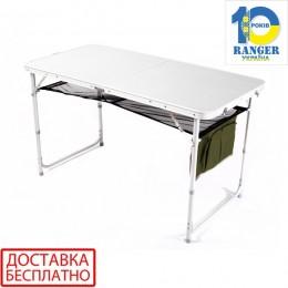 Стол раскладной ST-004 (TA-21407) Ranger + Подарок