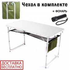 Стол раскладной ST-004 RA-1101 (TA-21407) Ranger + Чехол