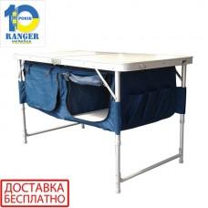 Стол раскладной с полкой TA-519 Rcase Ranger + Чехол