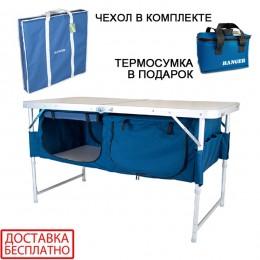 Стол раскладной с полкой TA-519 RA-1103 Rcase Ranger + Чехол