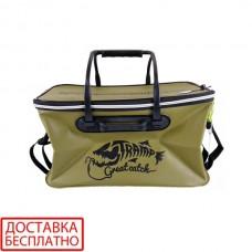 Сумка рыболовная Tramp Fishing bag EVA TRP-030-Avocado-M