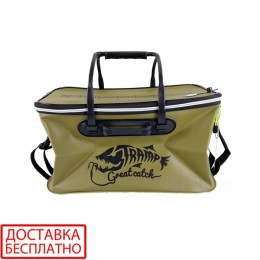 Сумка рыболовная Tramp Fishing bag EVA TRP-030-Avocado-M