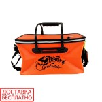 Сумка рыболовная Tramp Fishing bag EVA TRP-030-Orange-M