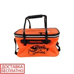 Сумка рыболовная Tramp Fishing bag EVA TRP-030-Orange-S