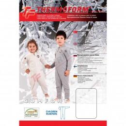 Термокомбинезон детский унисекс Thermoform 12-006