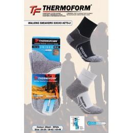 Термоноски Thermoform HZTS-2