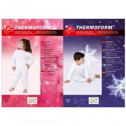 Термобелье детское универсальное 20-001/20-002 Thermoform