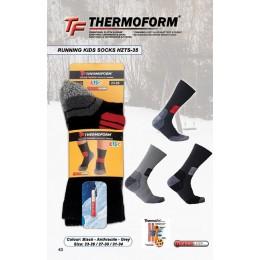 Термоноски детские Thermoform HZTS - 35