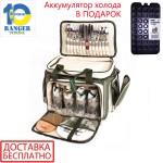 Набор для пикника PS-002 (HB4-533) Ranger