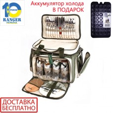 Набор для пикника PS-002 (HB4-533) Ranger + Подарок