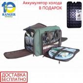Набор для пикника Pic Rest HB4-605 RA-9903 Ranger + Подарок