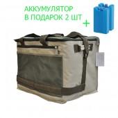 Термосумка HB5-XL (RA-9907) Ranger + Подарок
