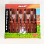 Набор столовых приборов KS-108 Grilly